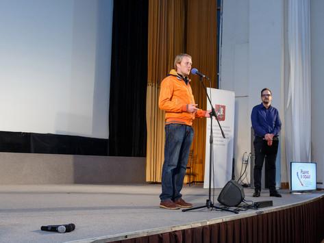 Творческая встреча с режиссером Александром Новиковым-Янгиновым