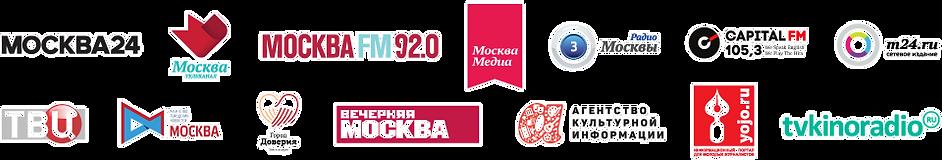 лого инфо партнеров для сайта_edited.png