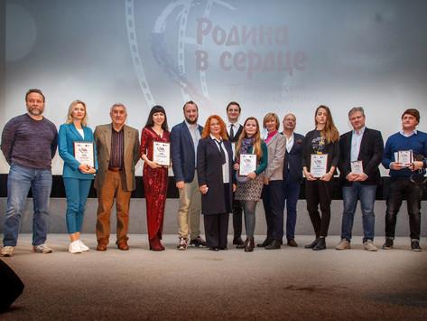 23 октября в белом зале Дома кино состоялась торжественная церемония награждения лауреатов фестиваля