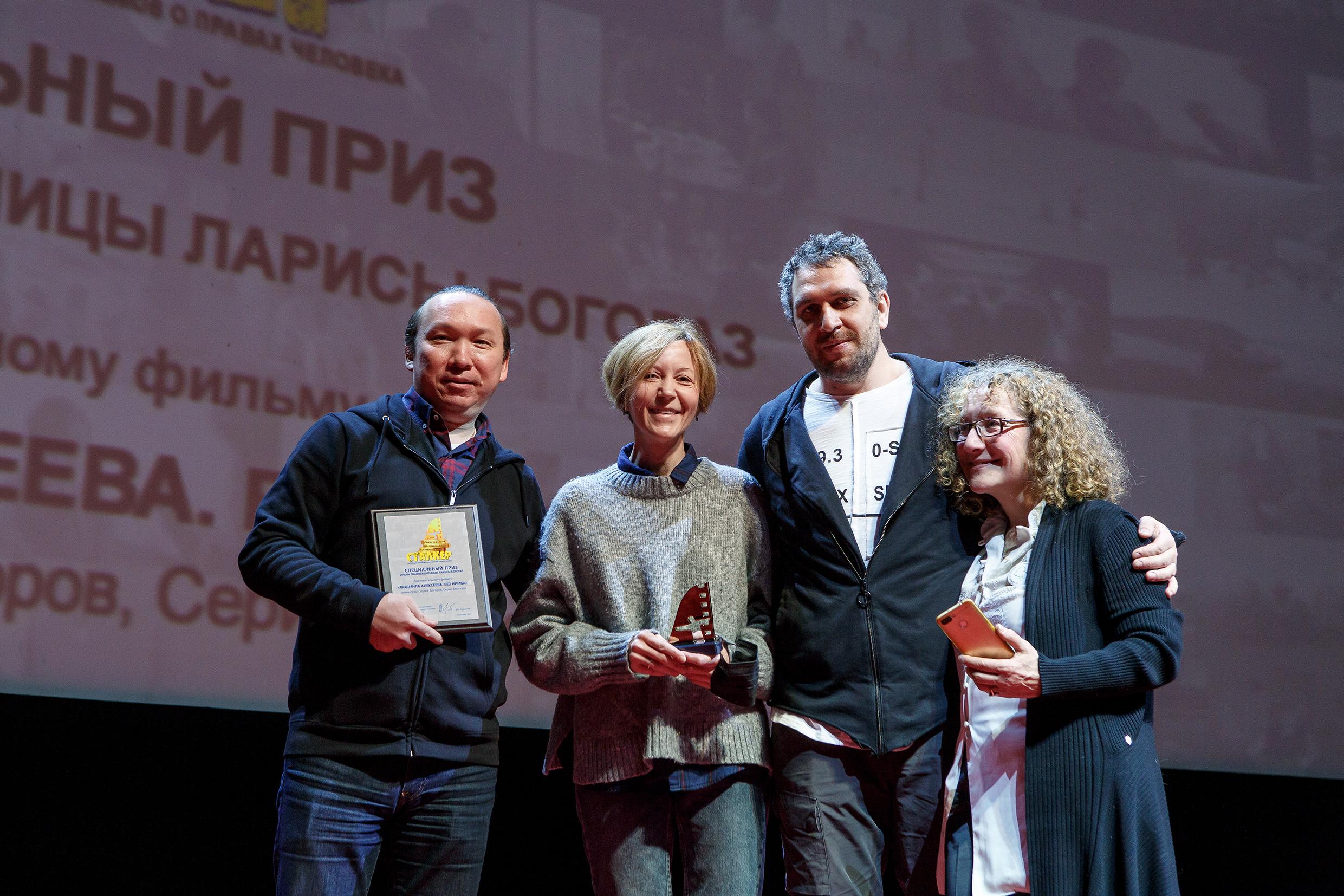 Режиссеры – лауреаты «Сталкера»