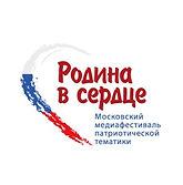 логотип-[преобразованный]_edited.jpg