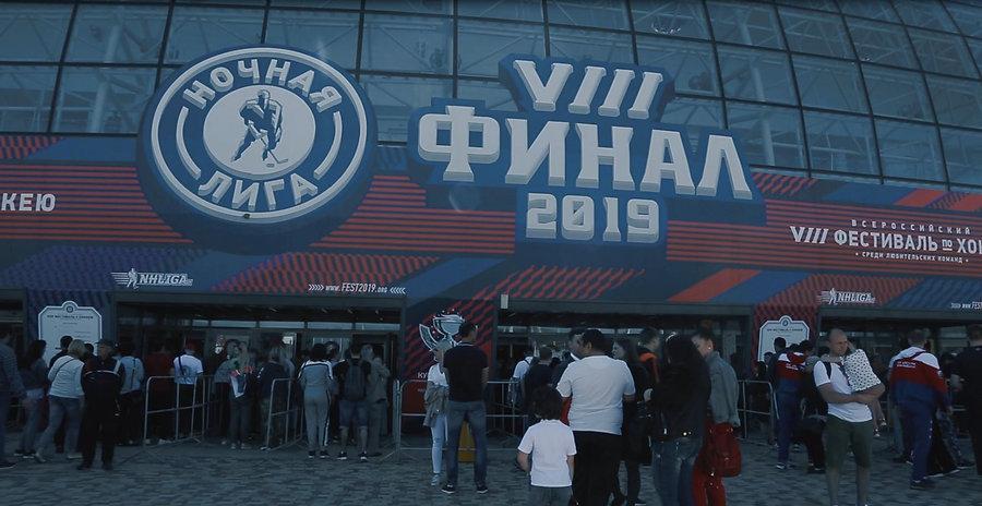 НХЛ 8 СЕЗОН. ТЕРРИТОРИЯ ПОБЕД. 8.0