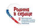 RVS_2020_logo_cs32.png