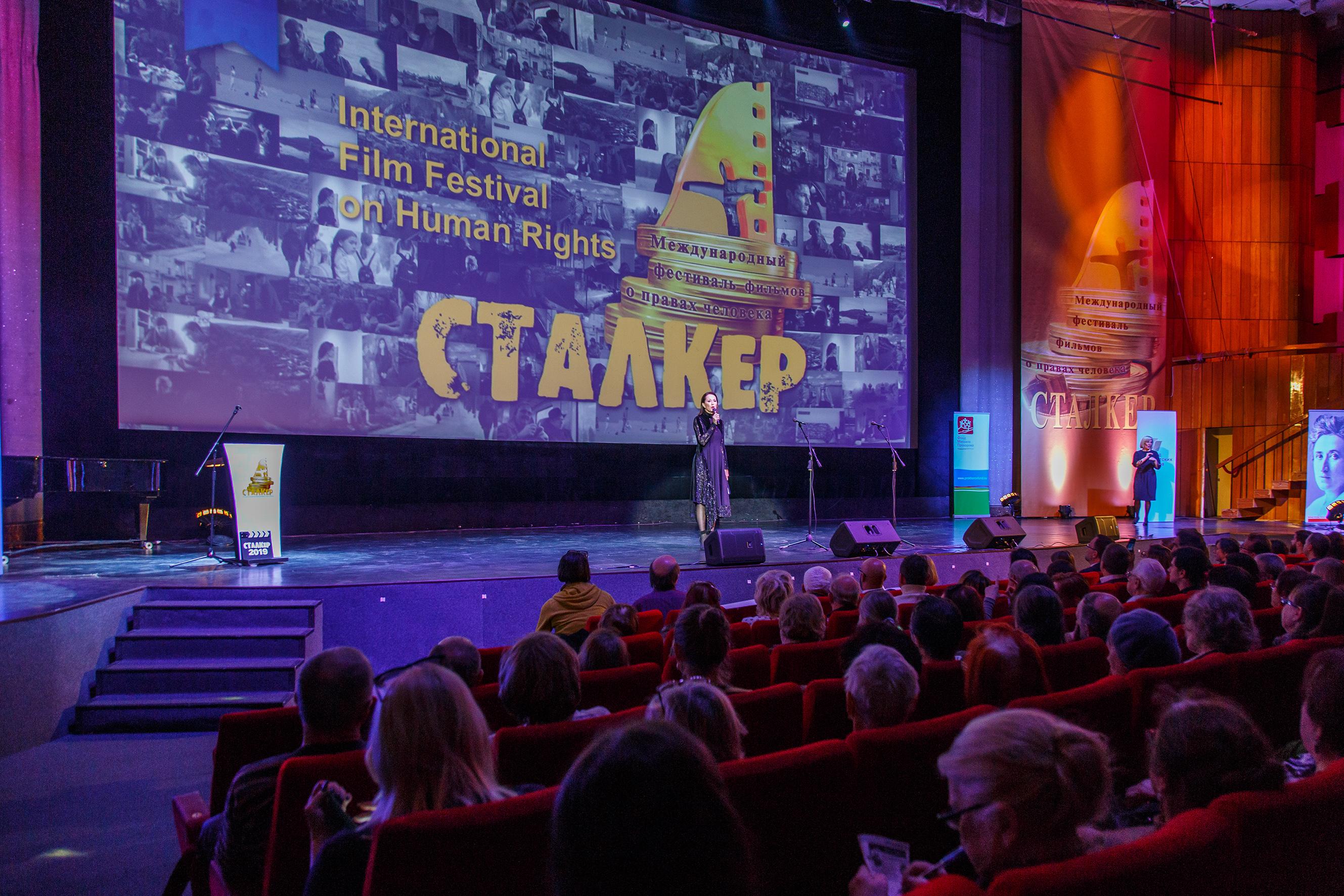 25 лет: открытие кинофестиваля «СТАЛКЕР»