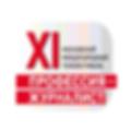 С 16 по 21 ноября 2019 года в Центральном Доме кинематографистов пройдёт XI Московский телефестиваль «ПРОФЕССИЯ - ЖУРНАЛИСТ».