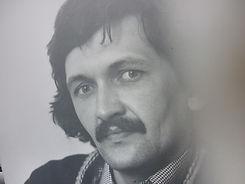 Марков Станислав Константинович