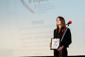 Итоги IV Московского медиафестиваля патриотической тематики «РОДИНА В СЕРДЦЕ»