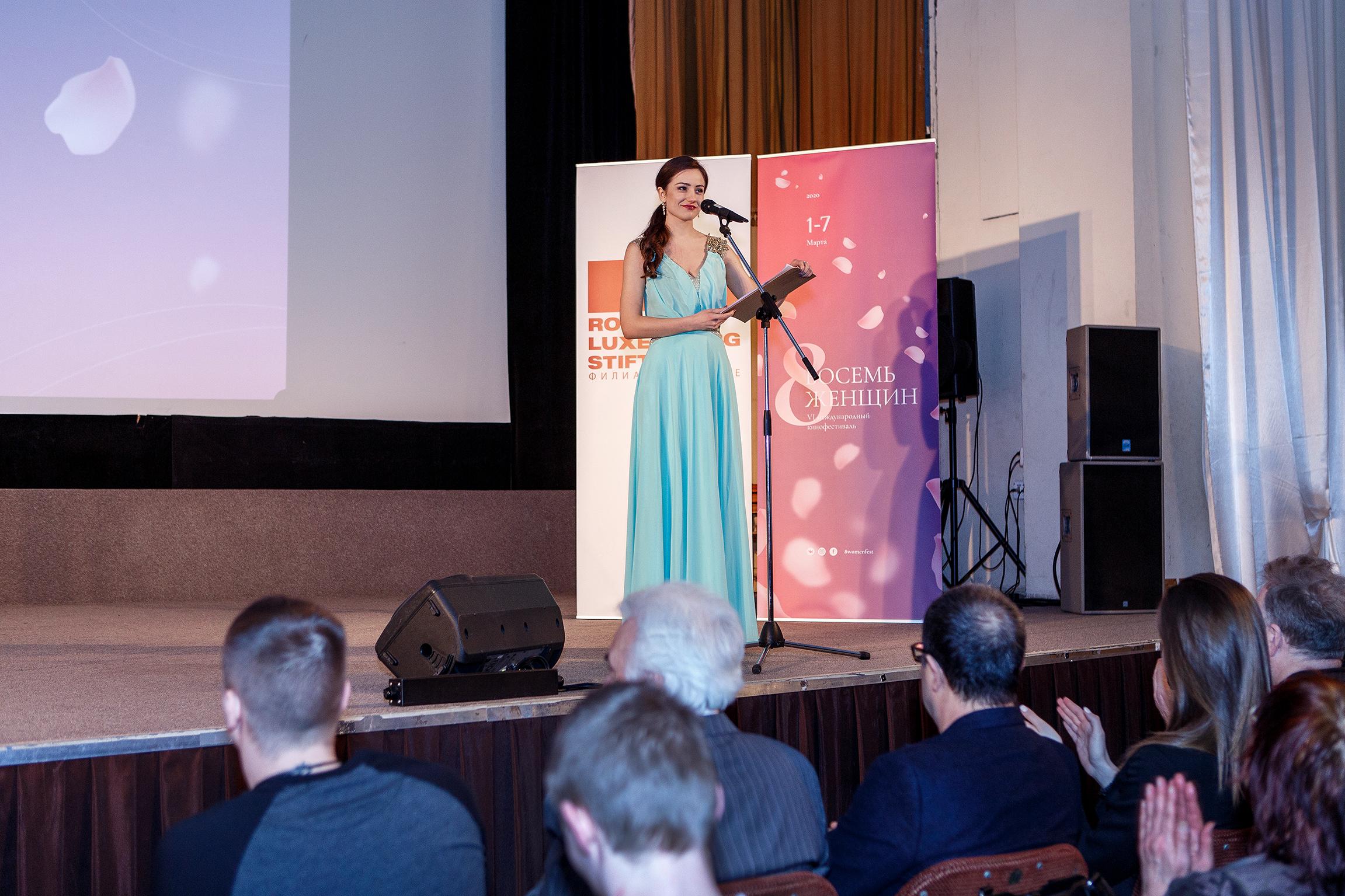 Открытие кинофестиваля «8 женщин»