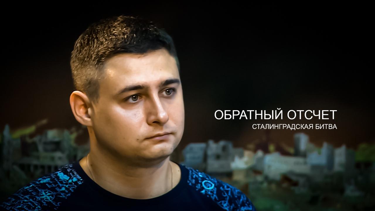 АЛЕКСАНДР ГОНДАРЬ