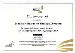 AETOI AWARD 2019