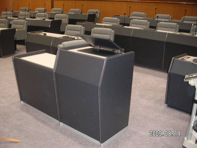 市役所議場2010 002.jpg