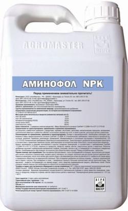 Аминофол
