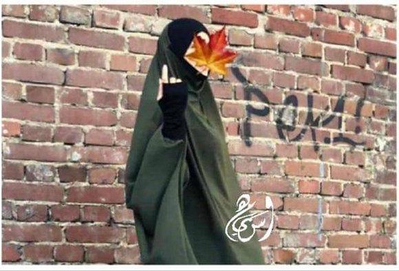 Two Piece Jilbab