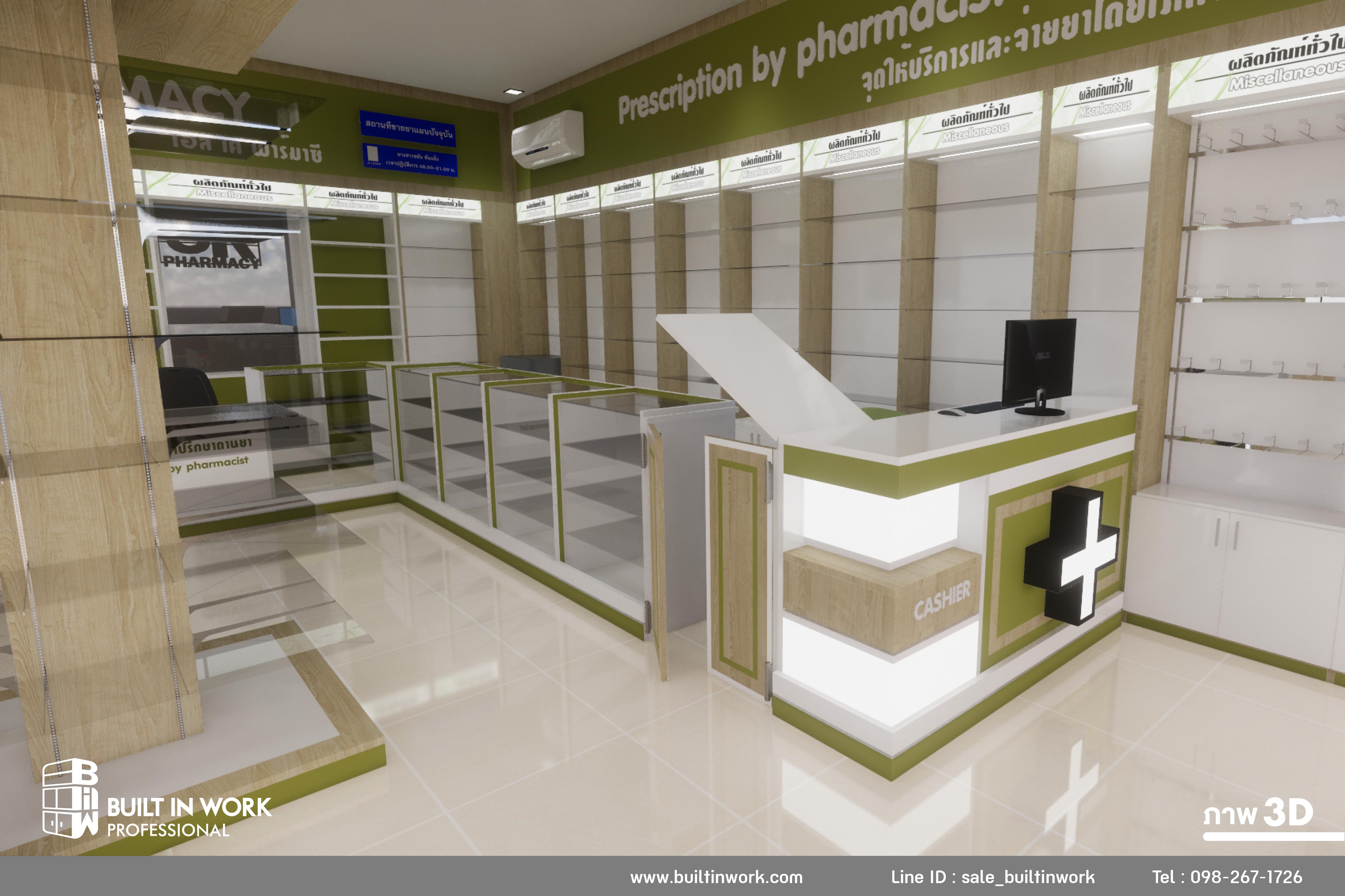 ตกแต่งร้านขายยา SK Pharmacy
