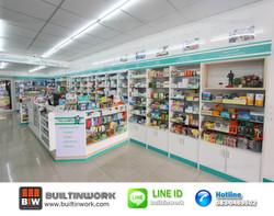 ตกแต่งร้านขายยา See U@Pharmacy