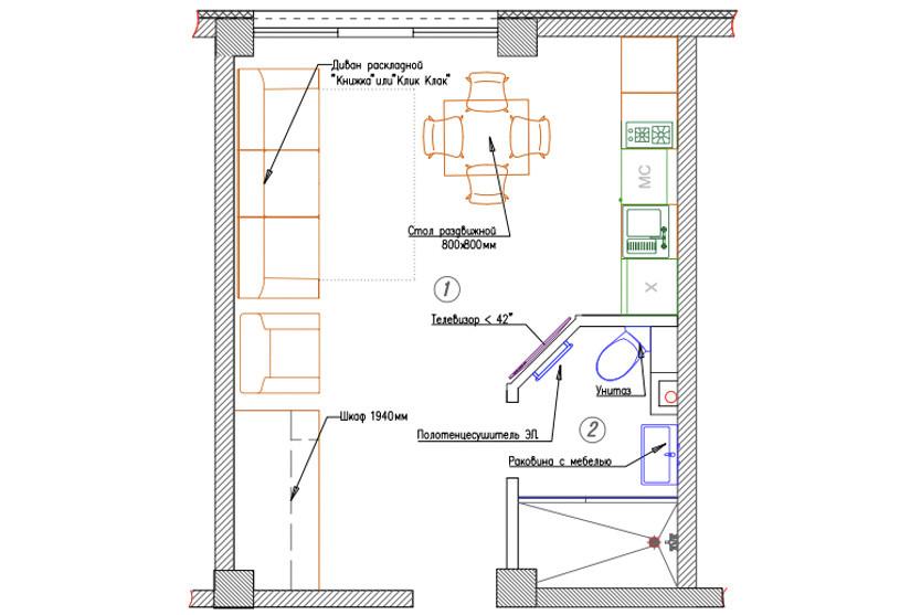 Гео Апарт - Geo Apart: Studio Standard