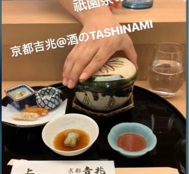 祇園祭に鱧尽くし@JR京都伊勢丹「酒のTASHINAMI」