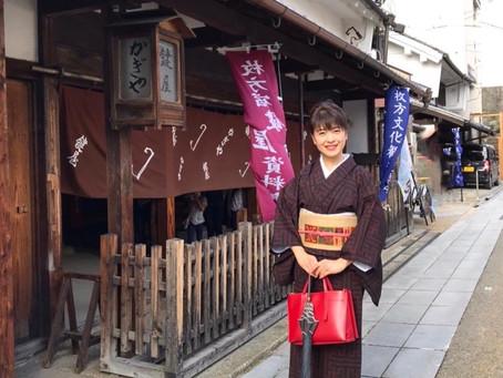 東海道五十六番目の宿、枚方@枚方宿鍵屋資料館