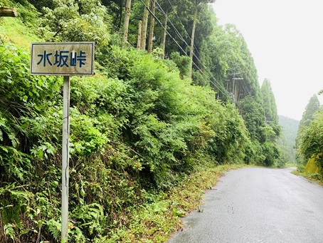 着物で訪れたい宿場町・熊川宿@若狭・鯖街道
