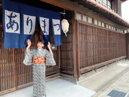 有松@有松絞りで有名な東海道の宿場町を訪ねて