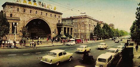 Yerevan 2800: A City's Anniversary