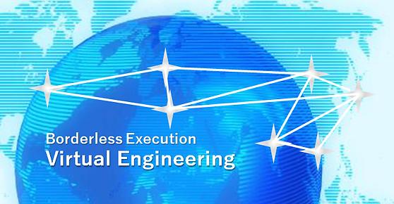 Borderless Execution - Virtual Engineeri