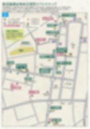 協力店mapA.jpg