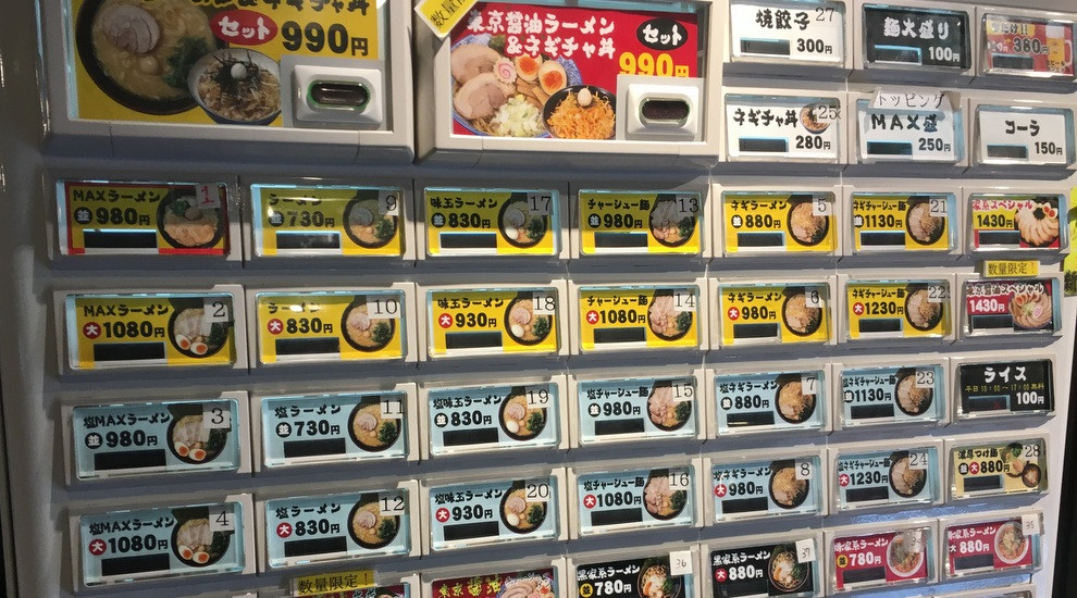 a typical ramen house has a machine like this when you walk in to order from