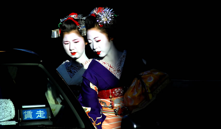Reportage Photo au Japon