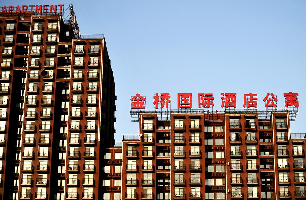 reportage-photo-en-chine-a-pekin-43