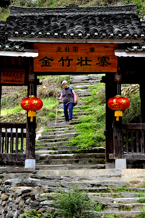 reportage-photo-chine-ping-an-gullin-33