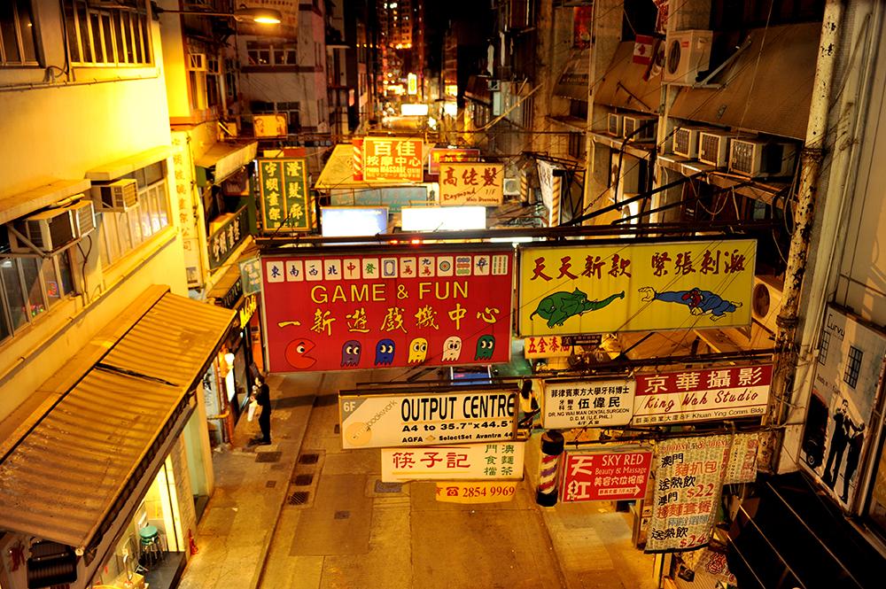 reportage-photo-a-hong-kong-chine-24