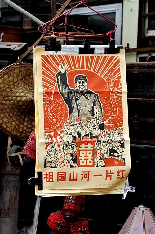 reportage-photo-en-chine-a-shanghai-15