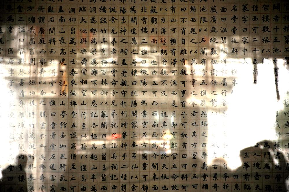 reportage-photo-en-chine-a-shanghai-30