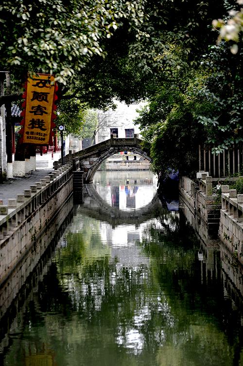 reportage-photo-en-chine-a-shanghai-51