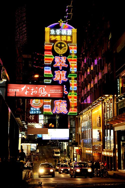 reportage-photo-a-hong-kong-chine-19