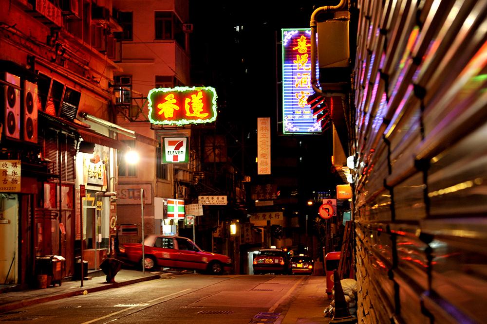 reportage-photo-a-hong-kong-chine-23