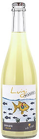 VINET Domaine de la Quilla-Bottleshot_47
