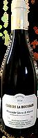 Le Morette Cepage 472px.png