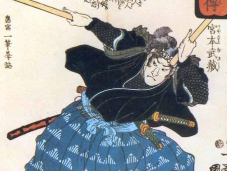 武道家は「人格者?」二天一流・宗家・宮本武蔵から考える