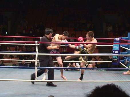 キックボクシング・あしたのその11「ローキック」