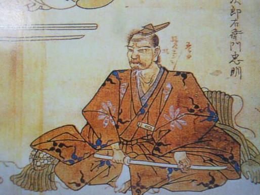 武道家は「人格者?」小野派一刀流・宗家・小野忠明から考えてみる?