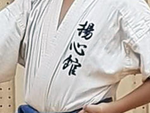 揚心館カラテ『燕飛(エンピ)』の研究
