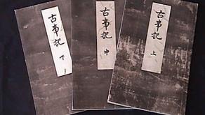 日本人なら知っておくべき「武道教育」