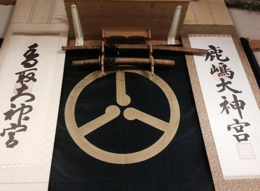"Japanese Karate ""YOSHINKAN"" starts at global networking private school"