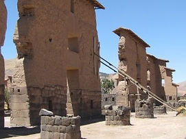 Raqchi Peru.jpg