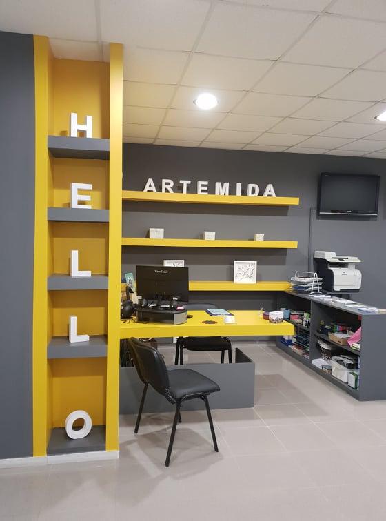 Hello Αρτέμιδας