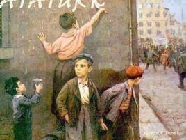 Atatürk, Parlayan En Büyük Yıldızımızdı
