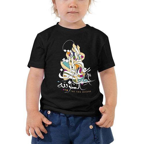 ARABIC SCRIPT Toddler Tee