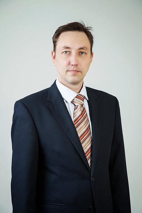 Степанов Сергей